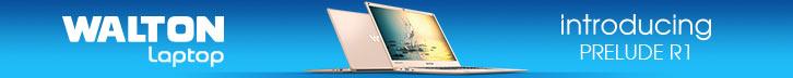 Waltin-Laptop